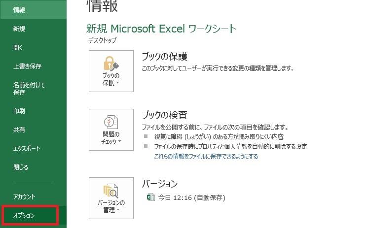 development_03