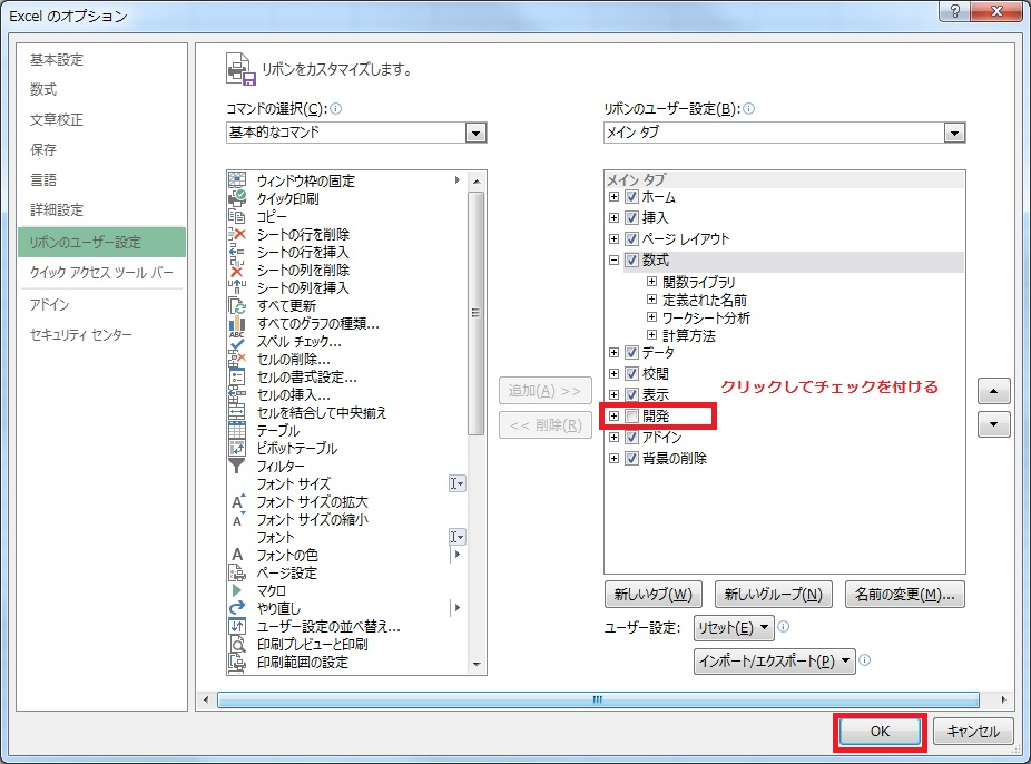development_05.jpg