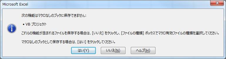 save_error_01