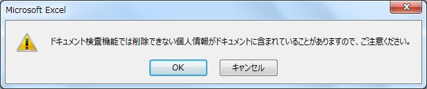 save_as.5