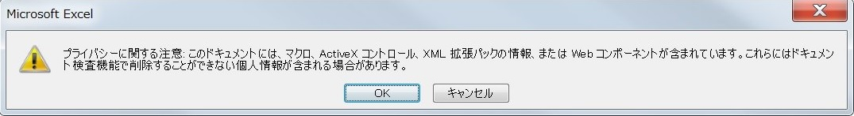 save_error_03