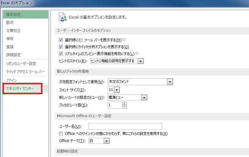development_04