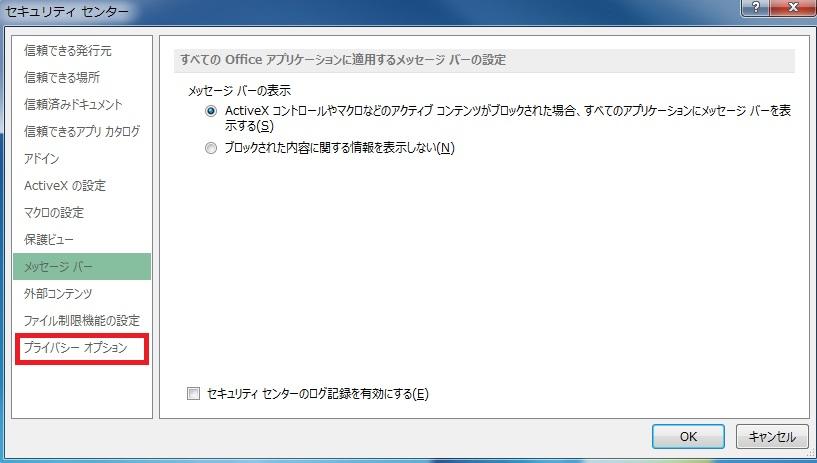 development_06