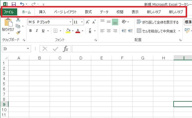 tab_export_01.jpg