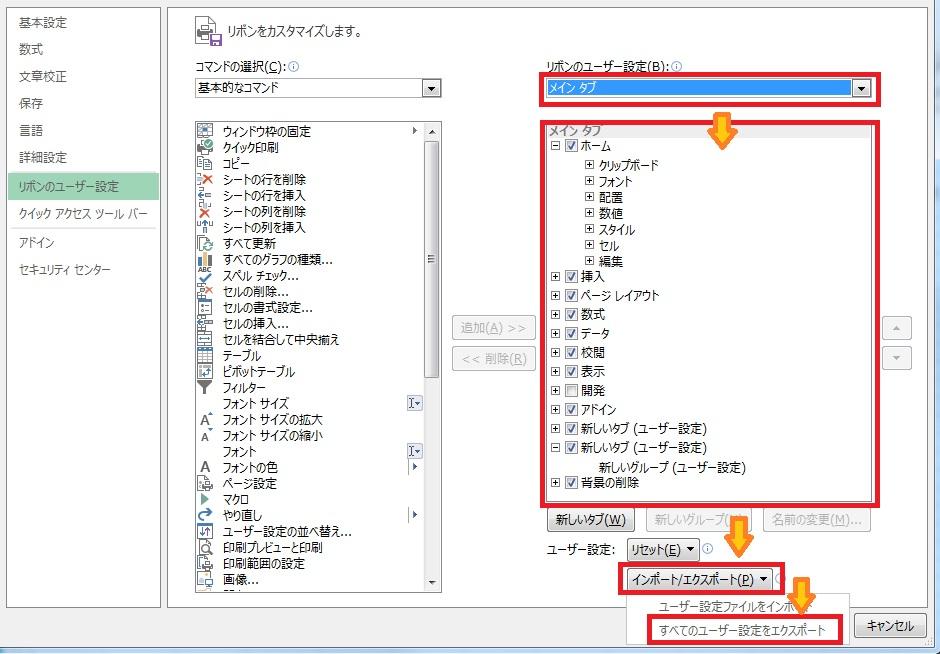 tab_export_02.jpg
