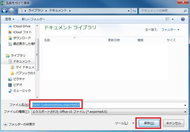 tab_export_03