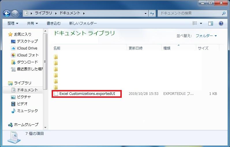 tab_export_04