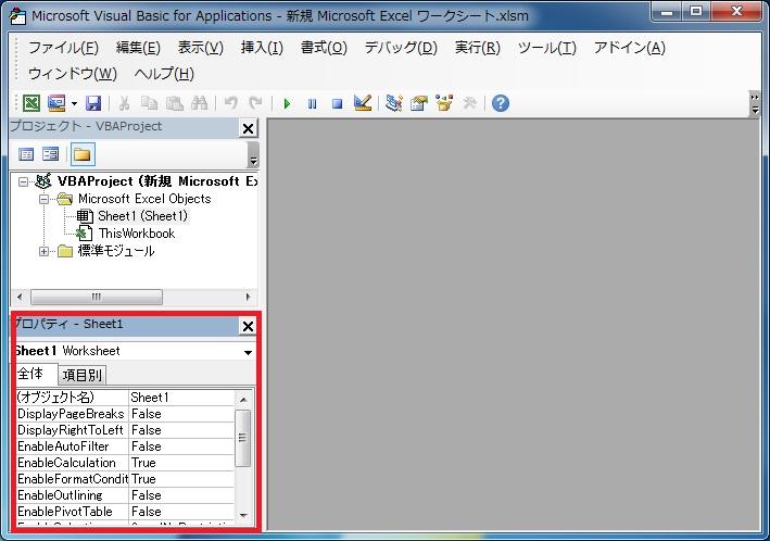 vbe_display_setting_04.jpg