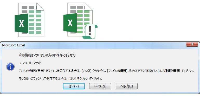 xlsm-file-01