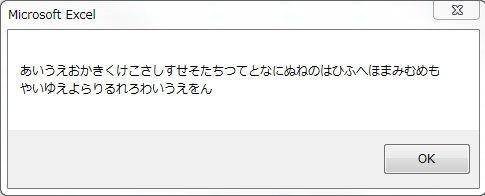 declaration_08.jpg