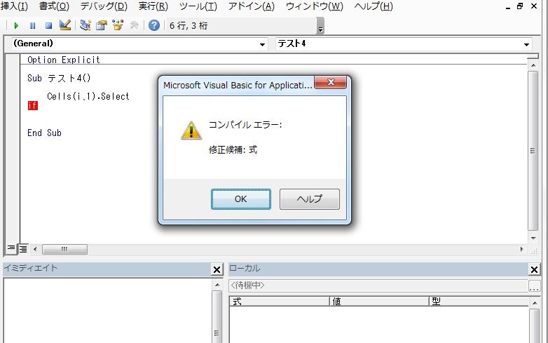 vbe_display_setting_30-1.jpg