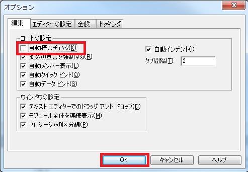 vbe_display_setting_31.jpg