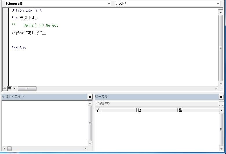 vbe_display_setting_32.jpg