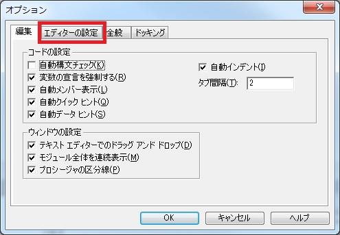 vbe_display_setting_33.jpg