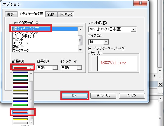 vbe_display_setting_34.jpg