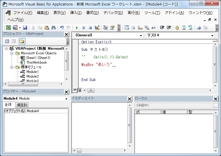 vbe_display_setting_35.jpg